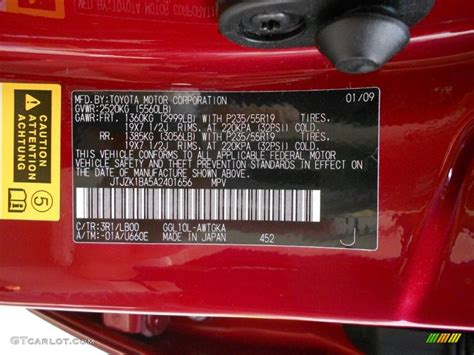 lexus red paint code 2010 rx color code 3r1 for matador red mica photo