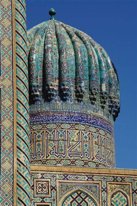 Iran Architecture Impressive Architecture Of Iran 128 Pics