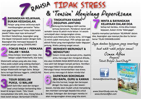7 rahsia tidak stress osmanaffan smartstudy