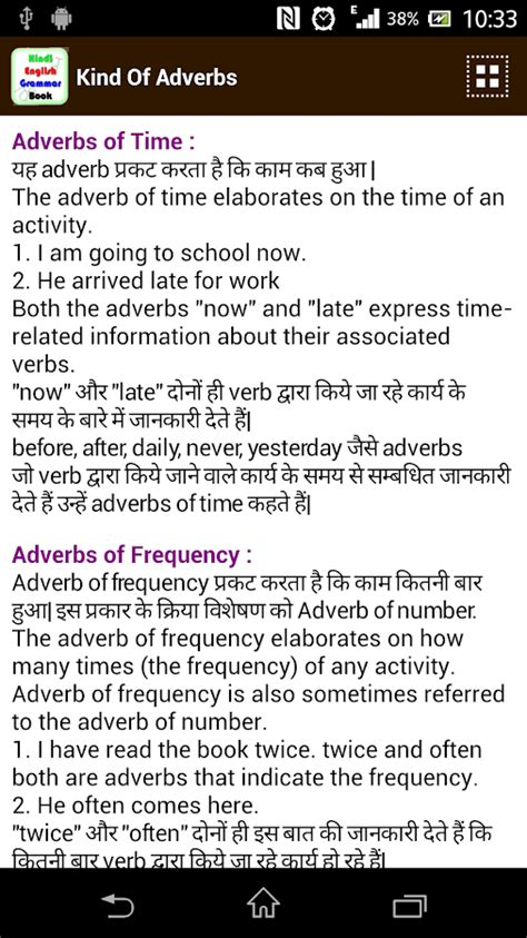 theme paper meaning in hindi importance of moral values in hindi drugerreport732 web
