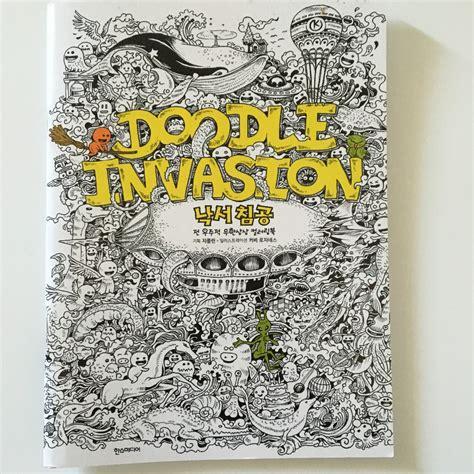 colouring book lyrics by kartel vybz kartel coloring book lyrics coloring book mp3