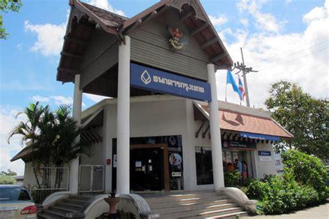 bank of bankok bangkok bank chotana rd chiang mai