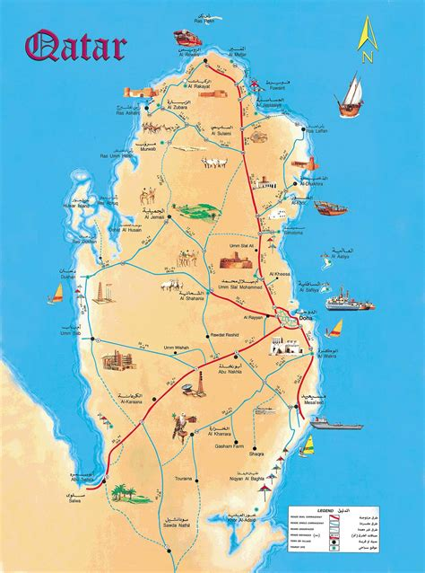 qatar on map of world maps of qatar map library maps of the world