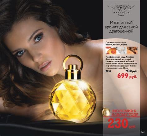 Parfum Precious Oriflame precious eau de parfum oriflame perfume a fragrance for