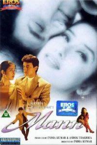 film streaming bioskop xxi nonton mann 1999 film streaming download movie cinema 21