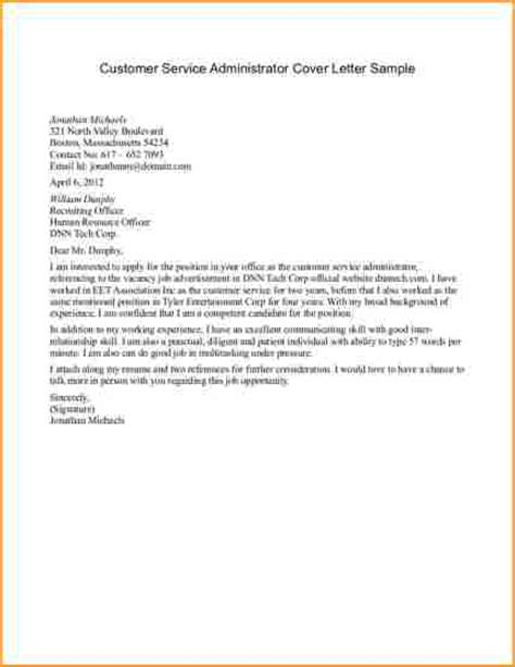 Exle Letter Of Service 14 Cover Letter Exle Customer Service Basic Appication Letter