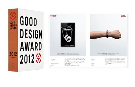 good layout book good design yearbook 2012 released japan institute of