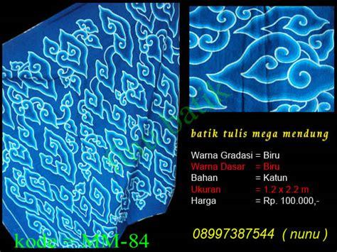 Batik Batik Mega Mendung batik cirebon mega mendung biru finu batik cirebon