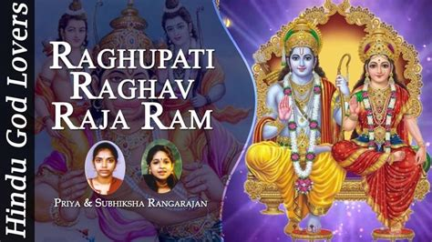raghupati raghav raja ram bhajan 17 best images about hindu god on