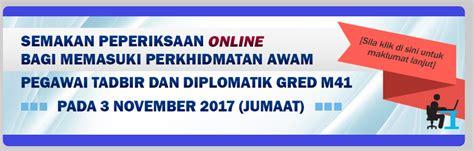 E Resume Spa Gov My by Peperiksaan Pegawai Tadbir Dan Diplomatik M41