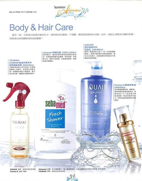 Shiseido The Hair Care Airy Flow Refiner Serum buy 3 in 1 offer must grab now aquair deals for only s 20 9 instead of s 45 9