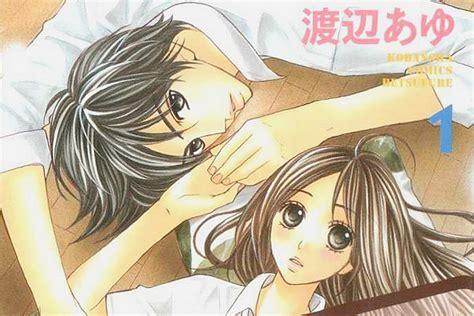 imagenes anime manga de amor l dk mang 225 animang 225 house