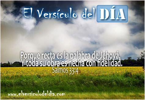imagenes mensajes biblicos image gallery imagenes con versiculos biblicos
