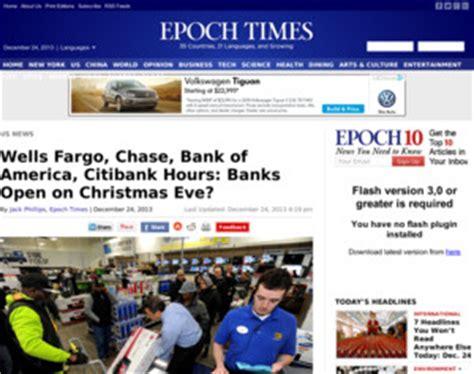 fargo hours new years fargo bank of america citibank hours banks