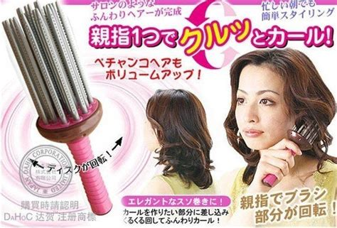 Hair Dryer Menggunakan Baterai air curly hair comb richelle shop