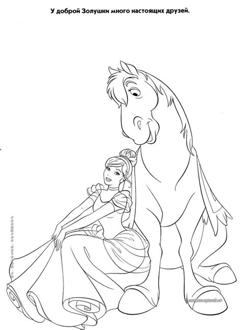 advanced disney coloring pages 2641 best images about disney coloring on pinterest