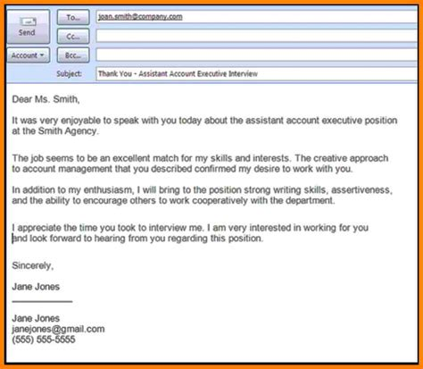 cover email template 7 cover letter in email memo heading