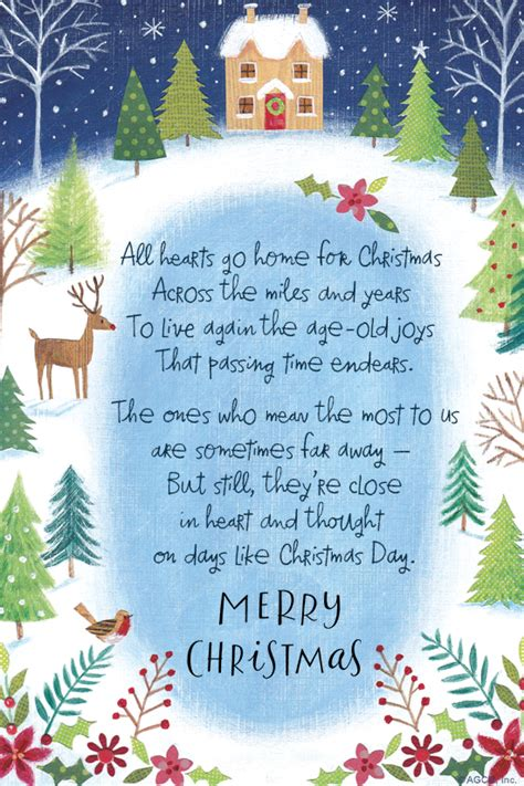 christmas message   megastar megastar gongle