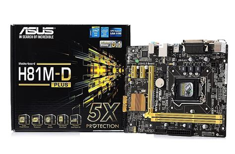 Motherboard Asus H81 Intel G3250 guide tips in buying building your own gaming