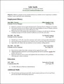 Customer Service Resume Templates Free by Jobresumeweb Customer Service Resume Exles Resume