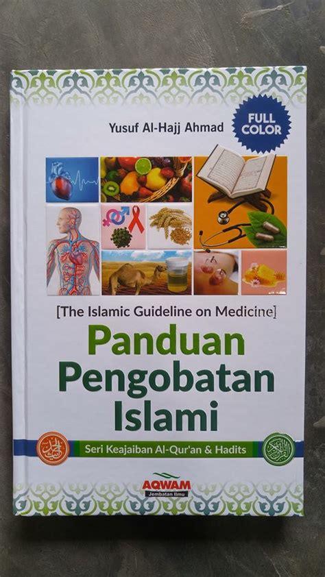 Buku Materi Pengajian Setahun buku panduan pengobatan islami seri keajaiban quran hadits toko muslim title