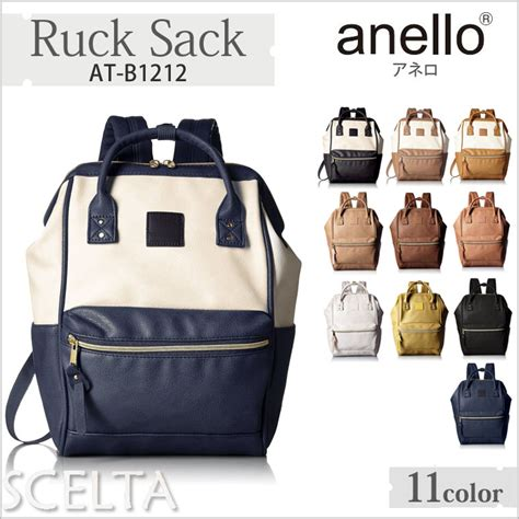 Pack Anello scelta rakuten global market anello anello luc wide open jaw with if skin daypack synthetic