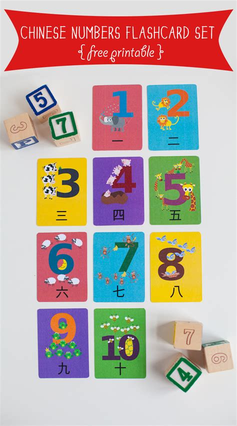 printable flash cards mandarin mandarin chinese numbers flashcard printable gus on the