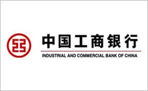 industrial and commercial bank china icbc ofrece un dep 243 sito a 6 meses y al 3 6324 tae pero