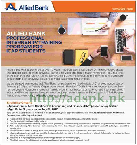 Mba Internship Deadline by Allied Bank Professional Internship Program 2017