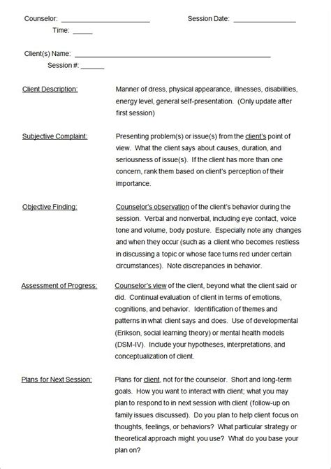 Soap Note Template In Session Pinterest Soap Note Notes Template And Template Social Work Documentation Template