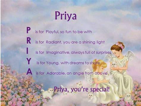 by priya captions 31 oct 2012 acrostic name poems for girls priya