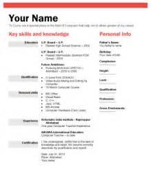 Sle Resume Biodata Blank Form Resume 51 Free Biodata Format Biodata Format In Word Biodata For Marriage