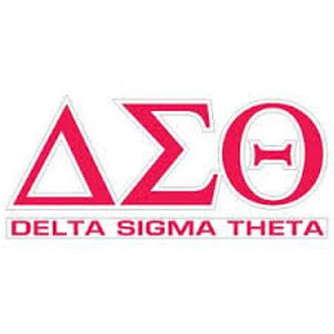 in search of sisterhood delta sigma theta and the challenge of the black sorority movement 10 facts about delta sigma theta fact file
