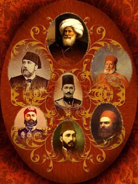 Muhammad Ali Ottoman Empire Muhammad Ali Khedive Of And His Successors The Khedives Of Pinterest