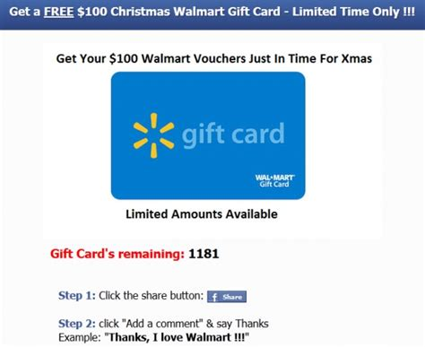 Free 1000 Walmart Gift Card - get a free 1 000 walmart gift card facebook scam