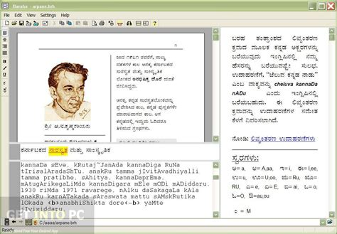 baraha full version free download baraha indian language software free download