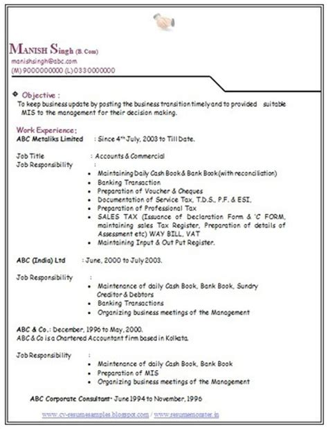 resume format for freshers bcom 10000 cv and resume sles with free