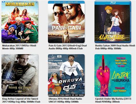 download film laskar pelangi mkv 720p 300mb new movies download all latest hd 300mb films free