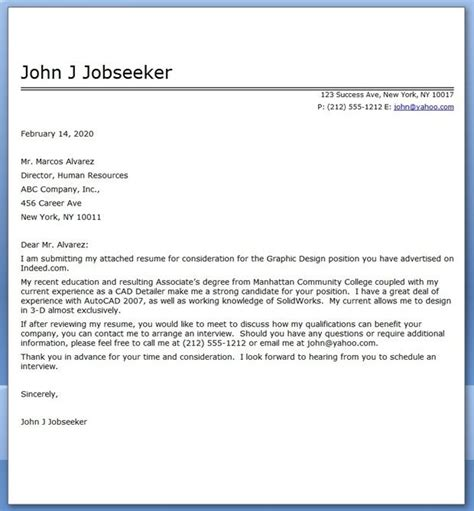 graphic design job cover letter letters font
