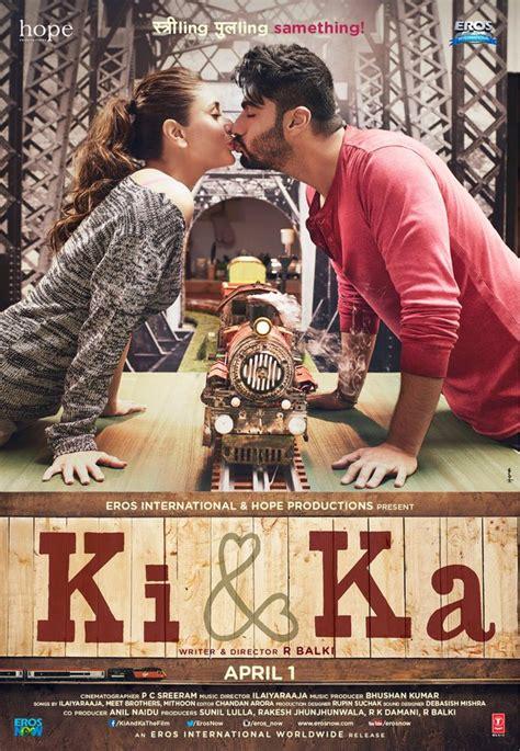 ki ka movie biography ki and ka 2016 movie full star cast crew story
