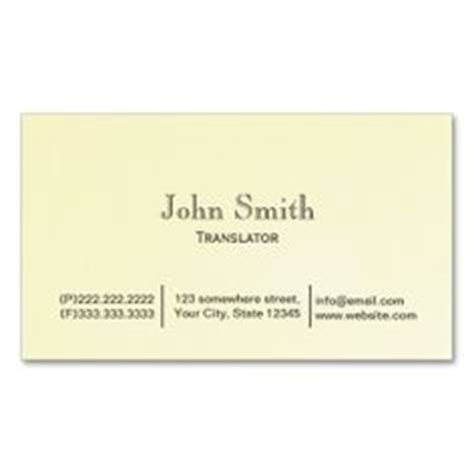 fremont card templating language 1000 images about interpreter business cards on