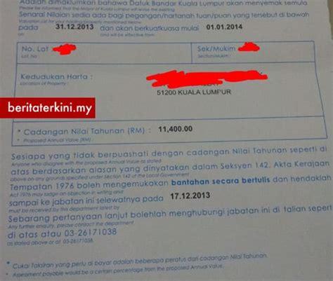 kadar cukai pendapatan individu lhdn malaysia tercinta kadar cukai pendapatan 2014 newhairstylesformen2014 com