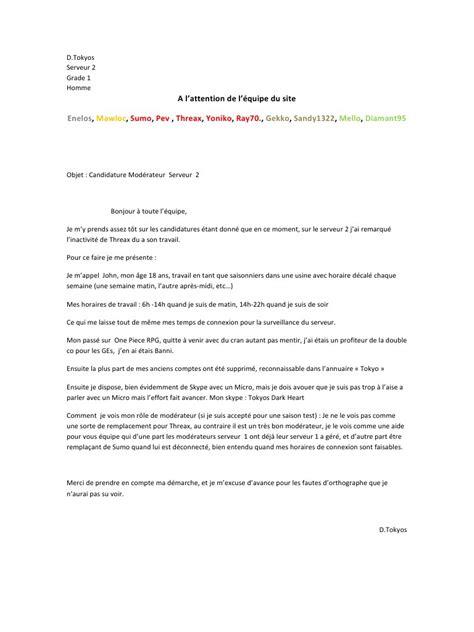 lettre de motivation pour une alternance un exemple gratuit