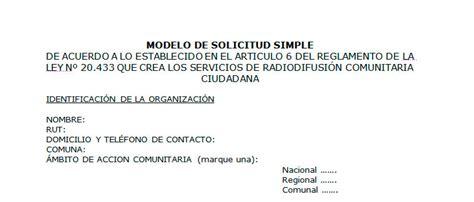 modelo de solicitud simple de permiso modelo de solicitud simple ejemplo de solicitud simple