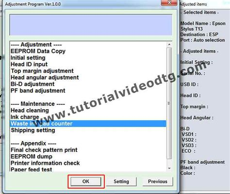 waste ink pad counter reset program how to reset dtg printer reset the dtg printer machine