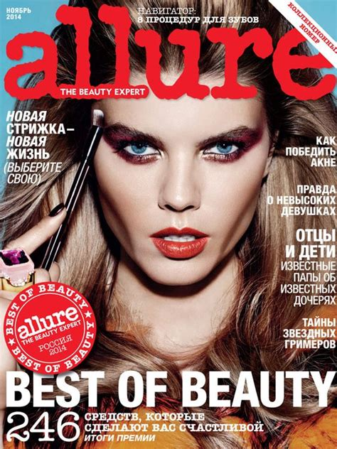 Magazine Makeover by 100 Best Images About Magazine Covers With Great Makeup On