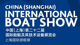 boat show china 2017 lpmc marine consortium