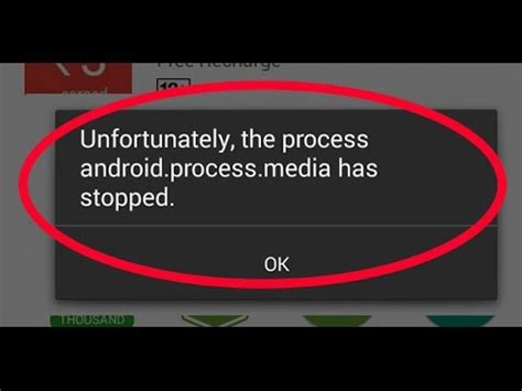 unfortunately the process android process media has stopped how to fix unfortunately the process android process media has stopped