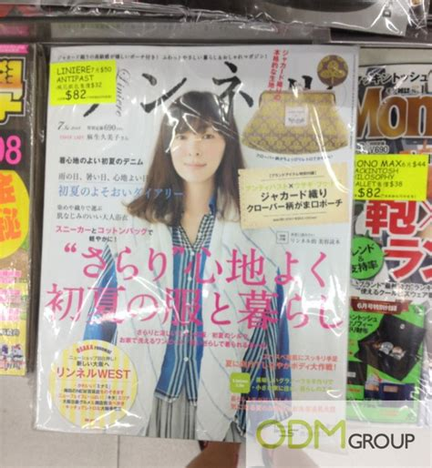 covermount gifts