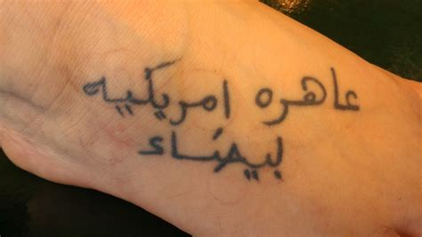arabic tattoos and meanings arabic tattoos designs ideas and meaning tattoos for you